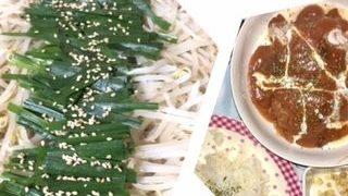 鍋とハンバーグのコラージュ画像