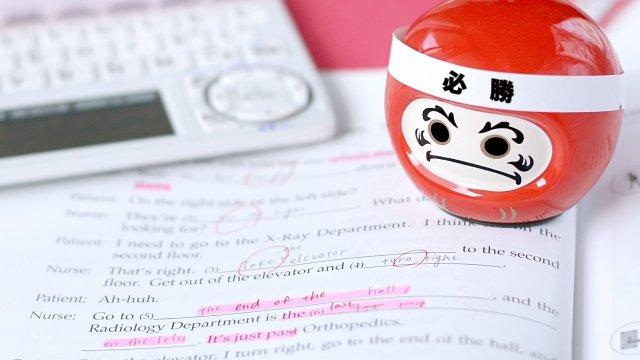 受験勉強とだるま