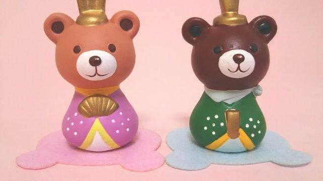 クマの置物 雛人形