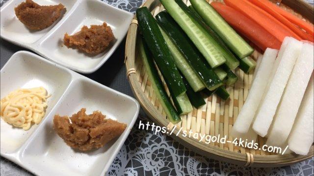 マルモ青木味噌の野菜スティック