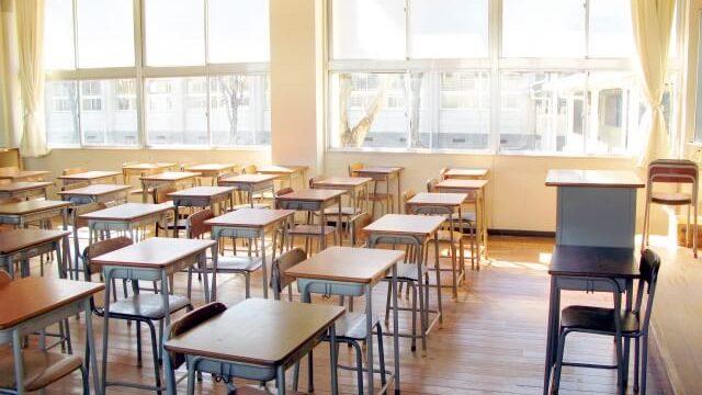 午後の教室